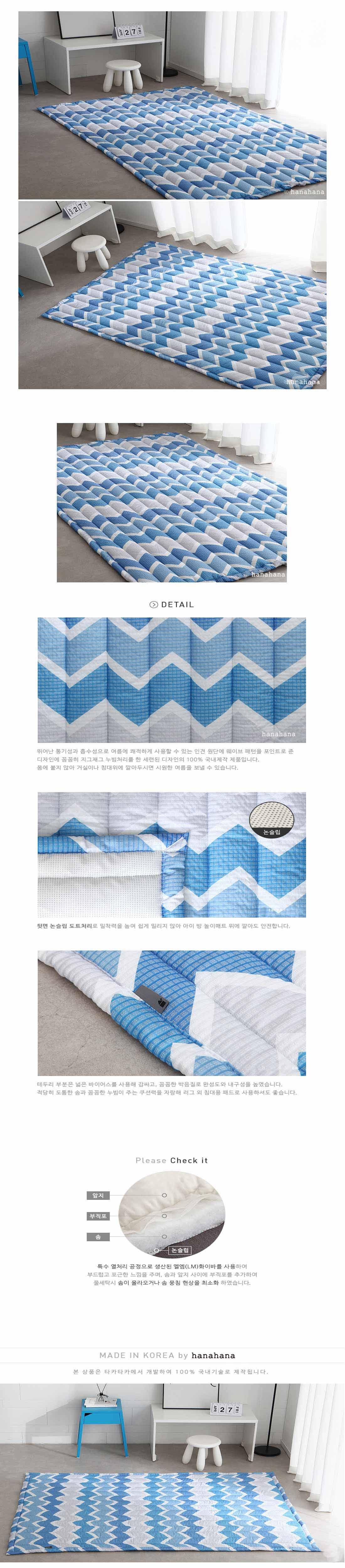 Tẩm lót sàn đẹp Hàn Quốc