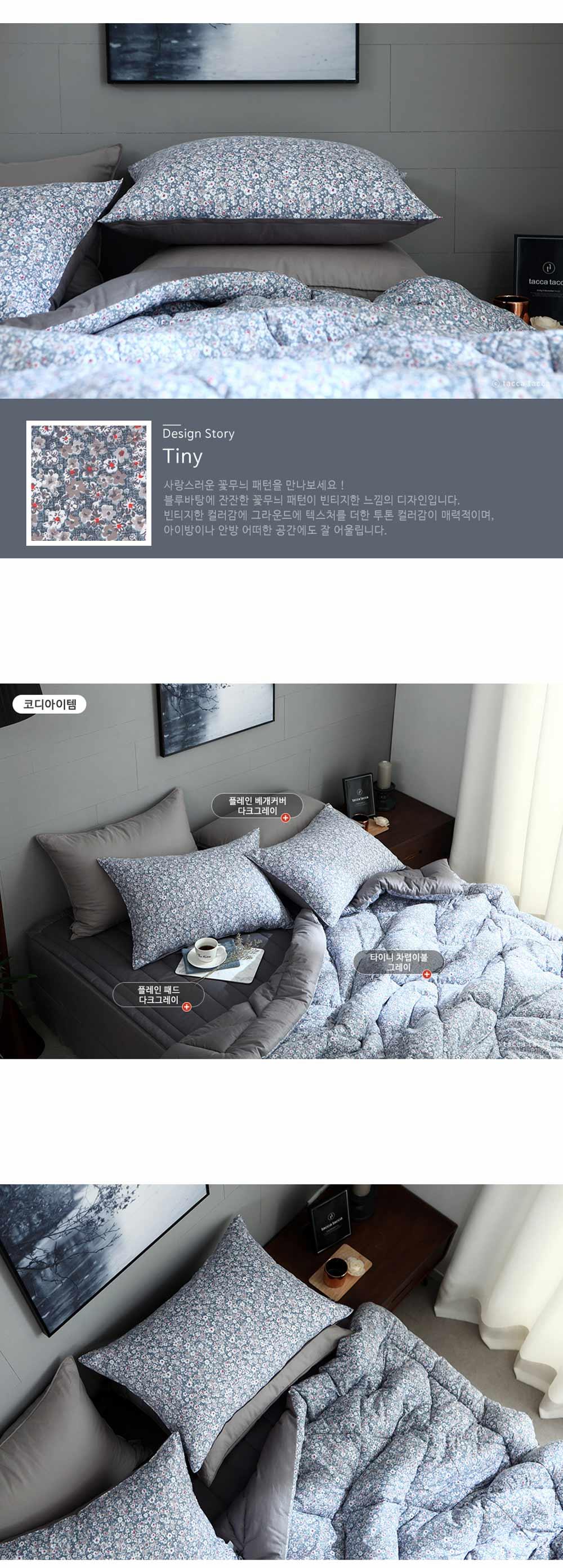 Gối đầu giường