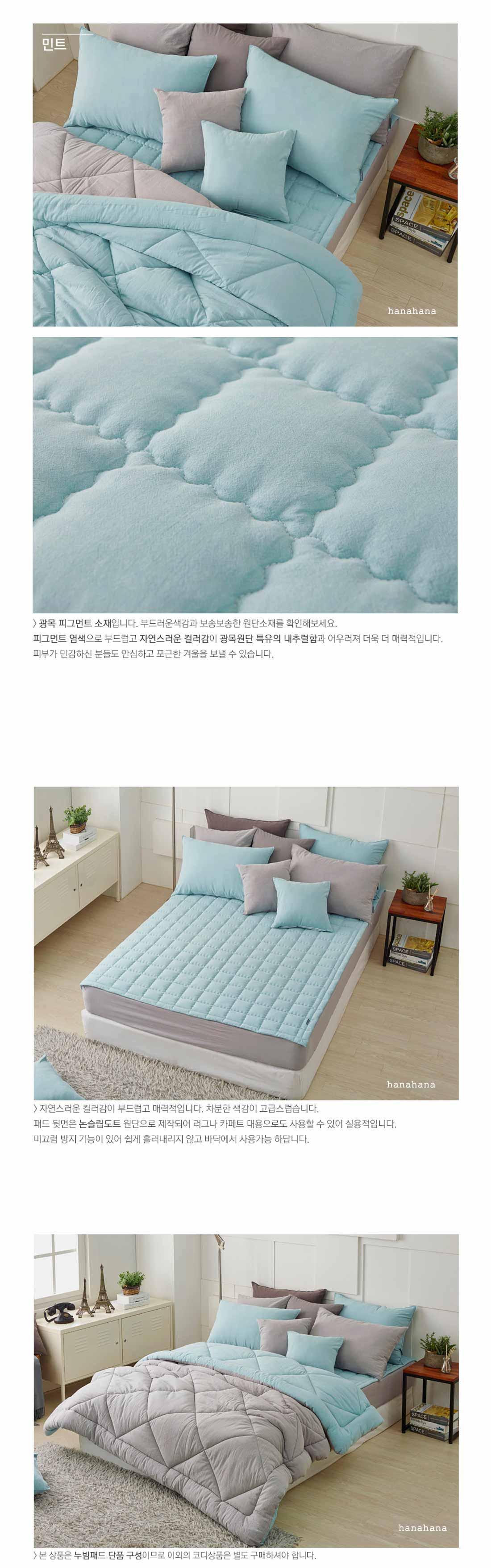 Drap giường đa năng Hàn Quốc
