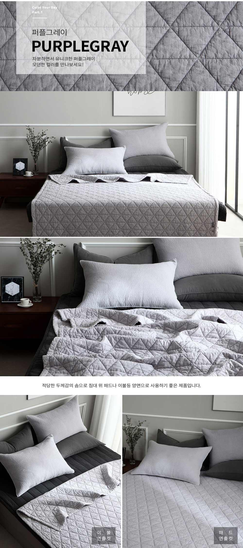 Drap trải giường đa năng cao cấp