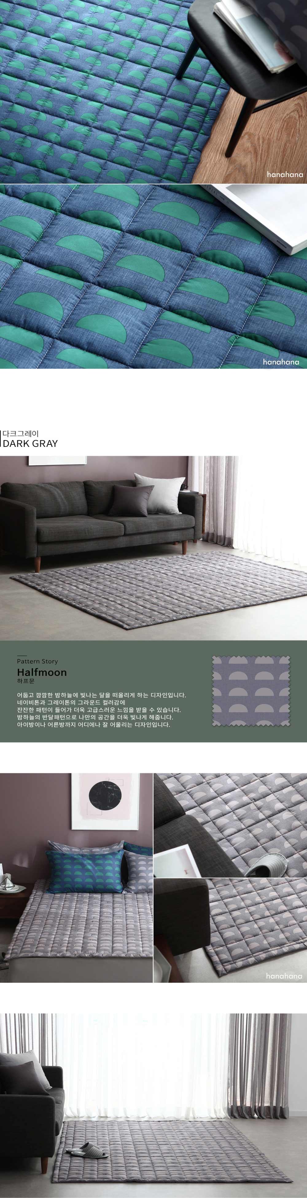Miếng lót sàn đẹp Hàn Quốc