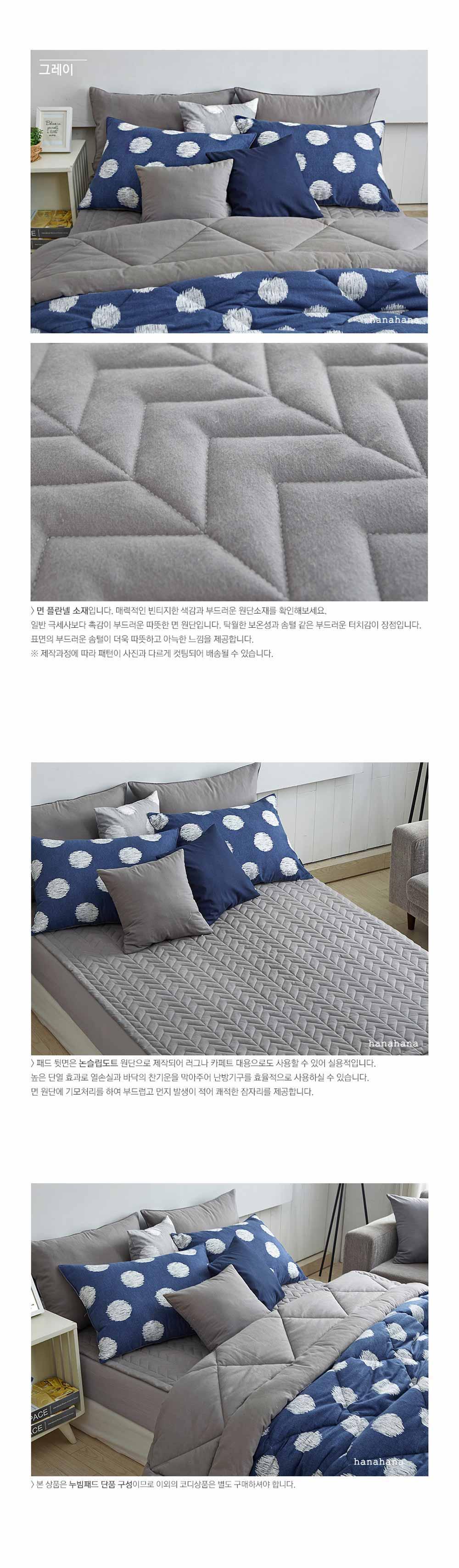 Ga giường cao cấp