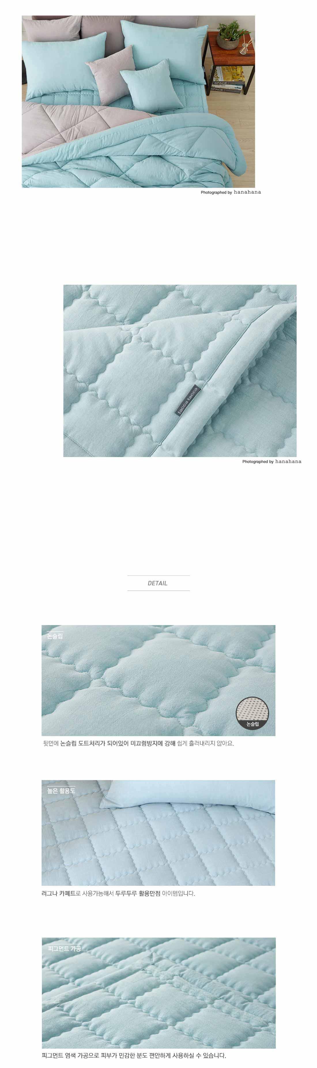 Tấm lót giường Hàn Quốc