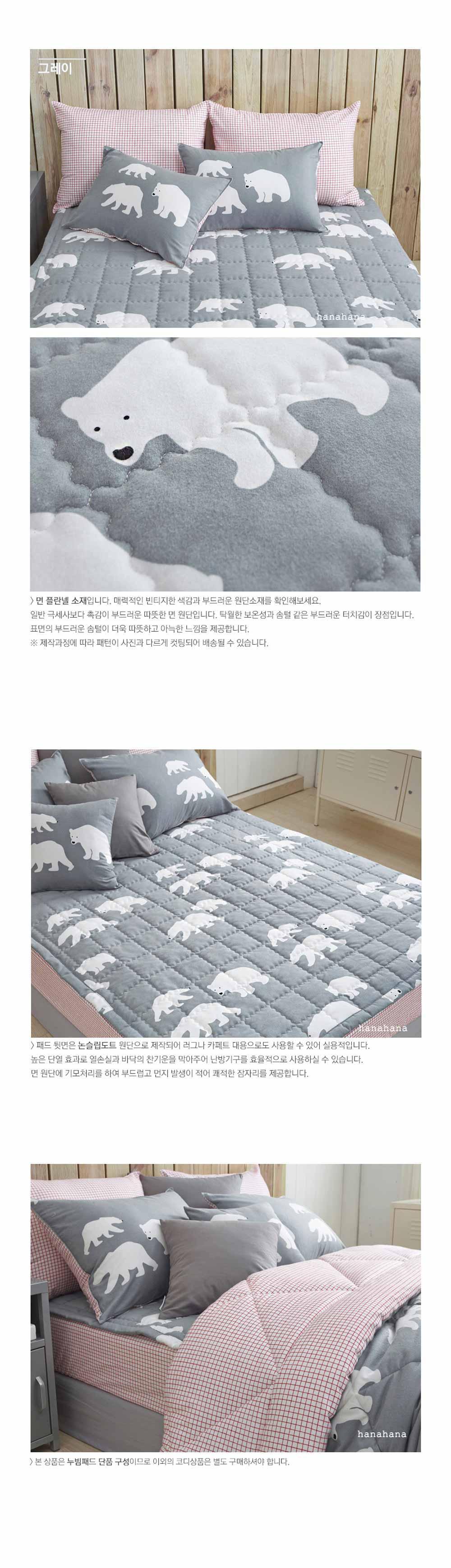 Tấm lót giường đa năng