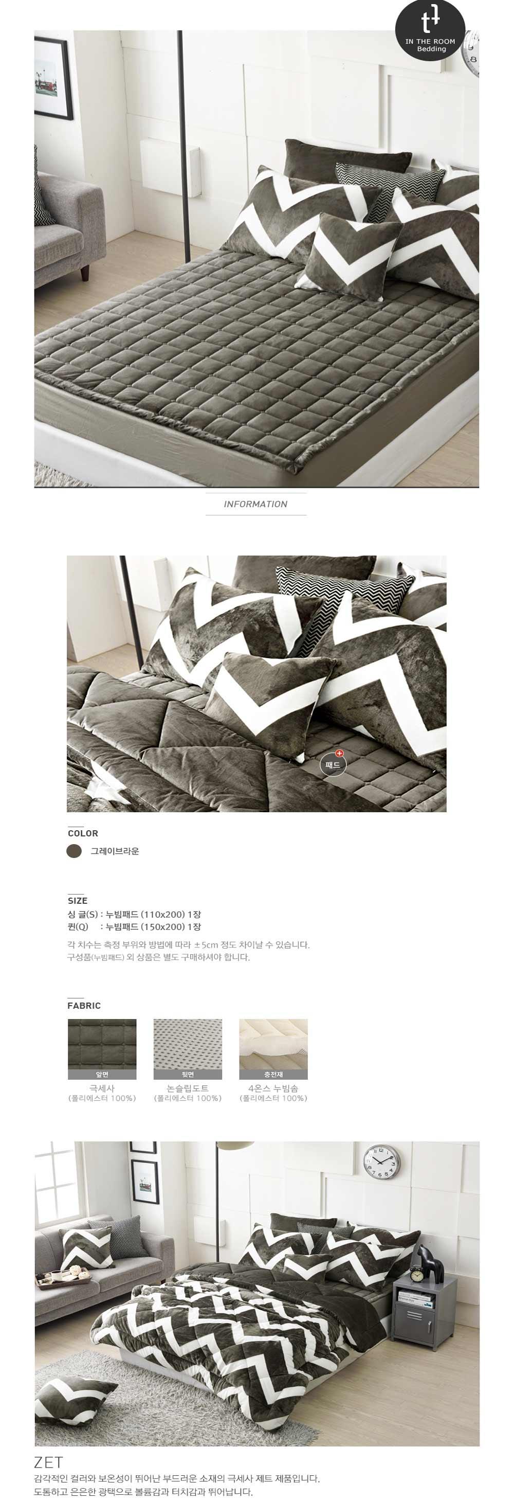 Tấm lót trải giường đa năng Korea