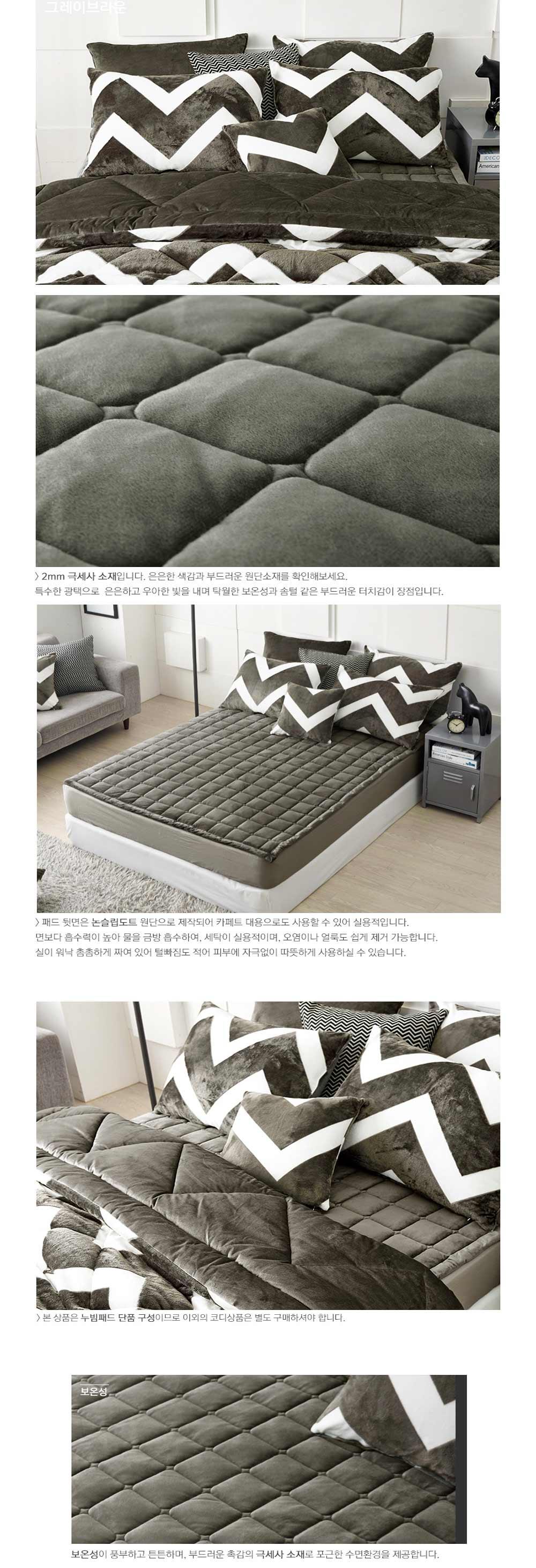 Tấm trải giường đa năng cao cấp