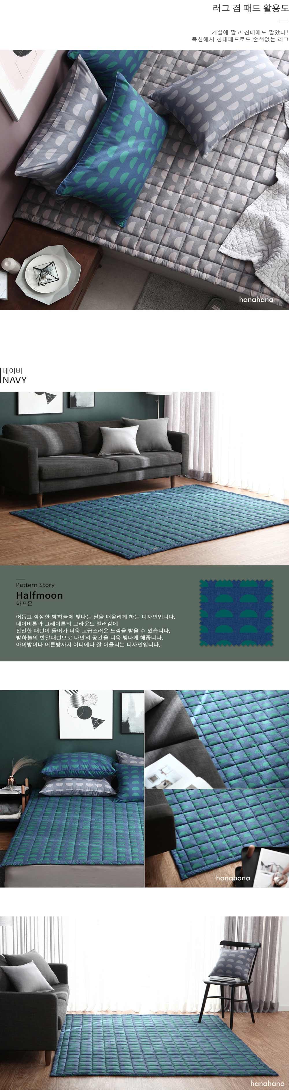 Tấm trải sàn ngủ chống đau lưng