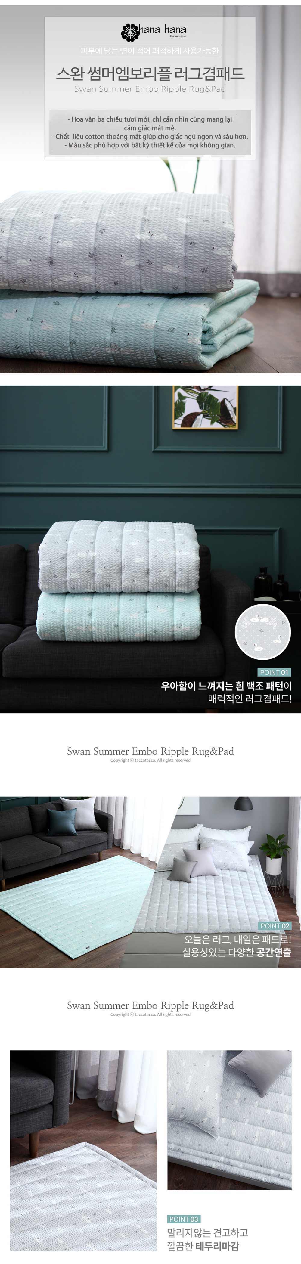 Tấm trải sàn ngủ đa năng cao cấp Swan Summer Embo RippIe