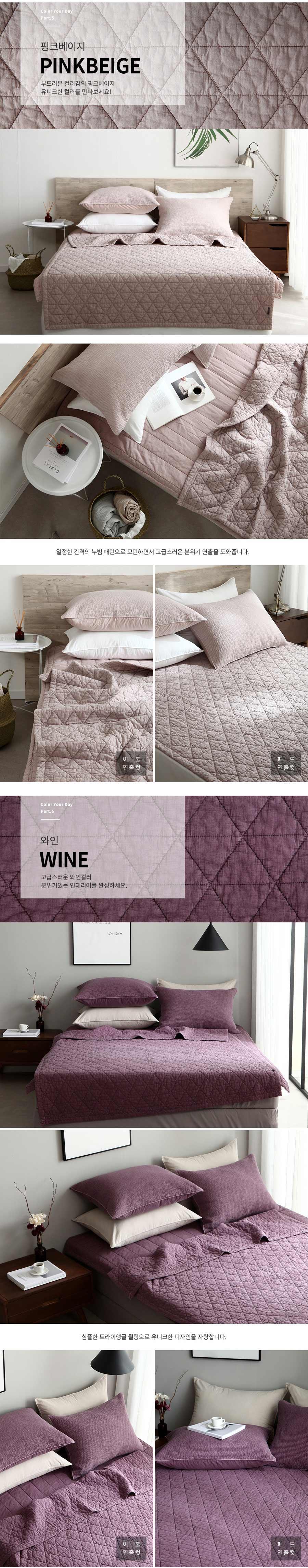 Ga trải giường đa năng Hàn Quốc Aigle Pigment pad