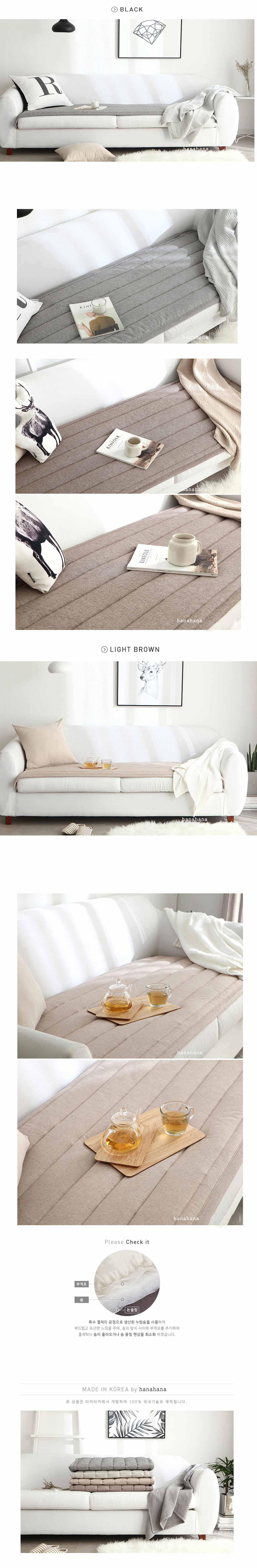 Drap trải sofa hàn Quốc