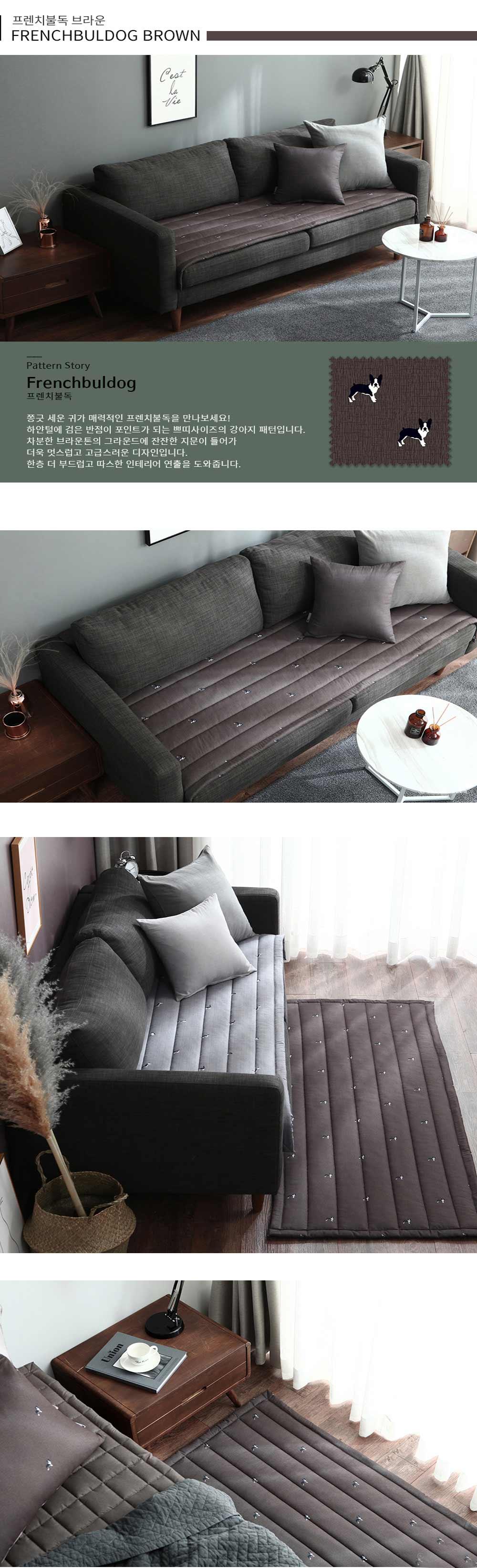 Tấm lót sofa cao cấp