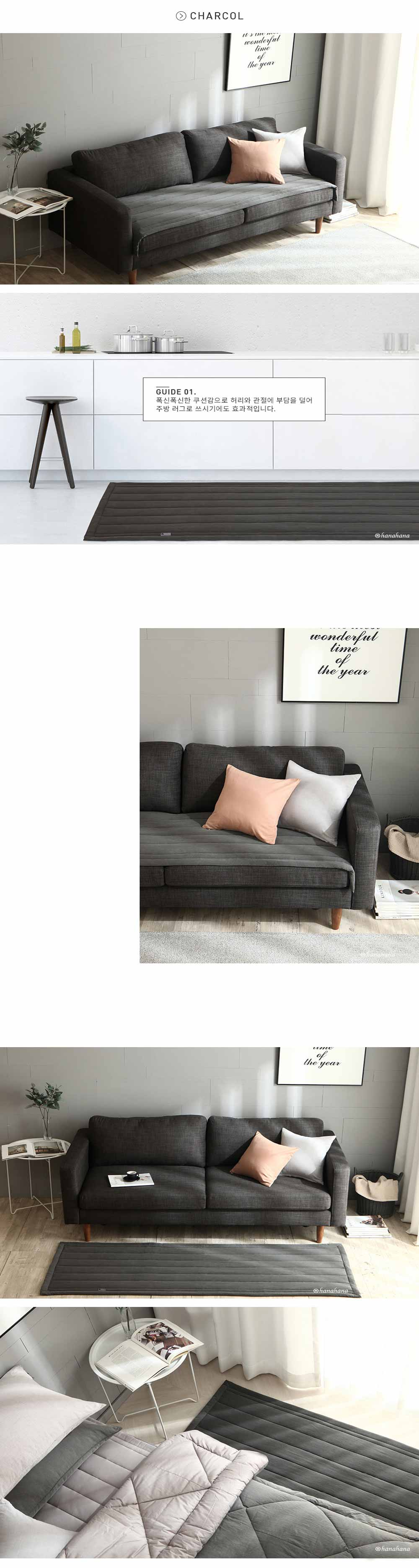 Tấm lót sofa Urbantwill Biowashing cotton