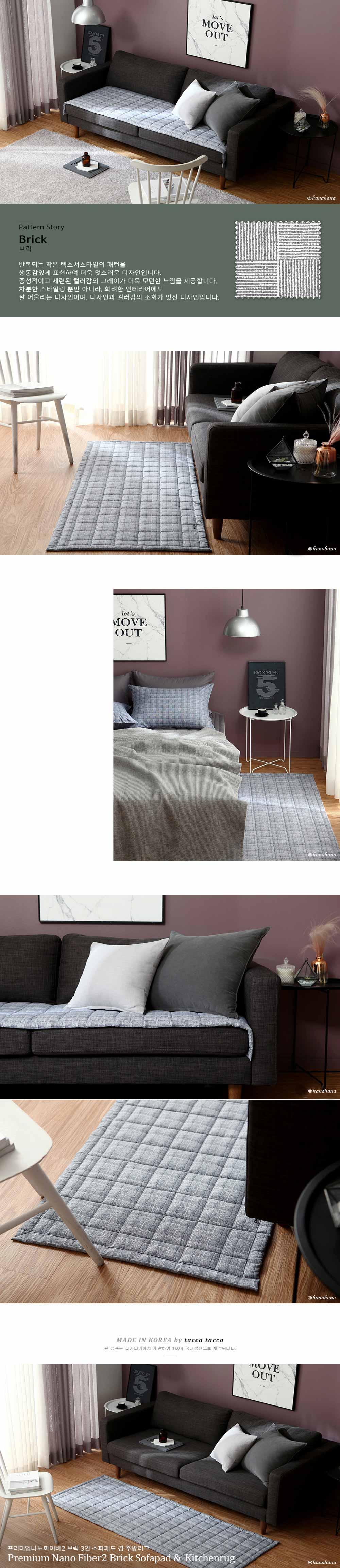 Tấm trải sofa chính hãng Hàn Quốc