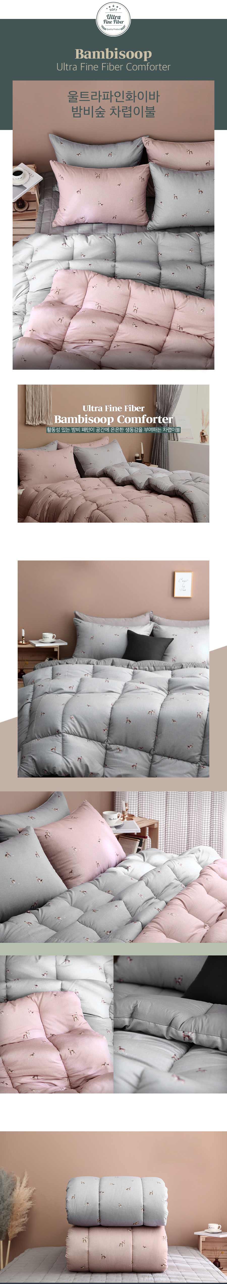 Bộ đồ giường Bambisoop
