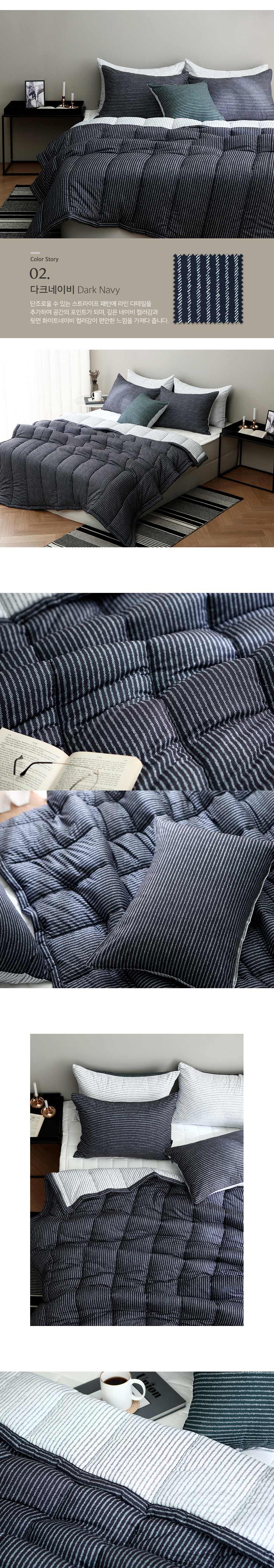 Bộ đồ giường Newborn Comforter Cover Set