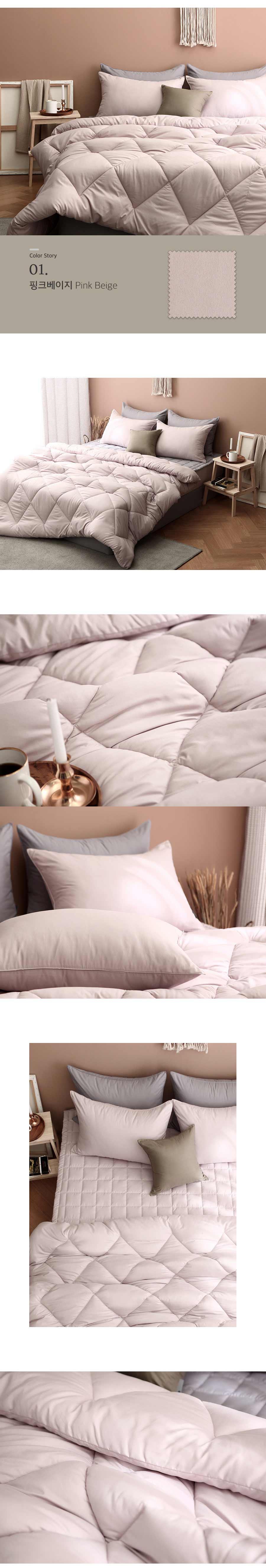 Rising Comforter Pillow cover set 1